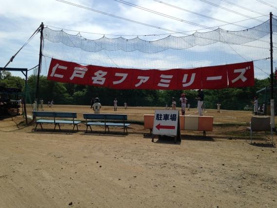 6月14日(日)Aチーム(6年生チーム)は練習試合